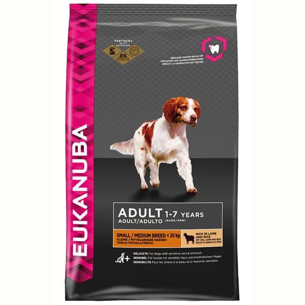 eukanuba active hundefutter online kaufen