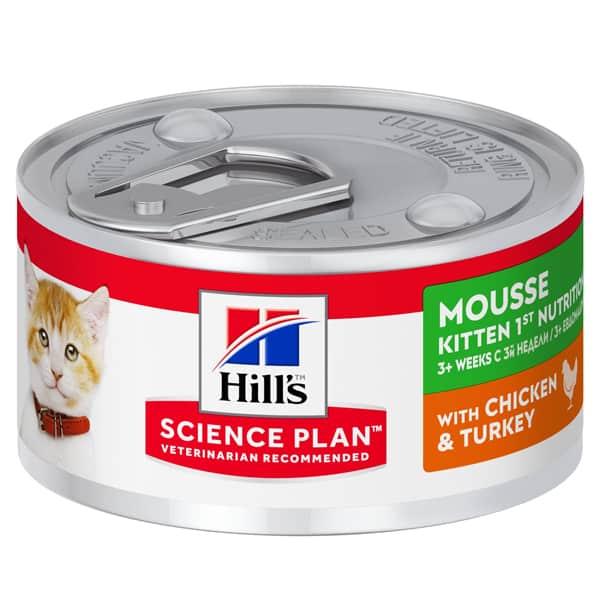 hills kitten mousse dosenfutter