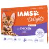 iams delights kitten katzenfutter